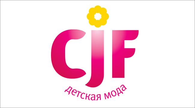 «CJF – ДЕТСКАЯ МОДА-2017. ВЕСНА»!